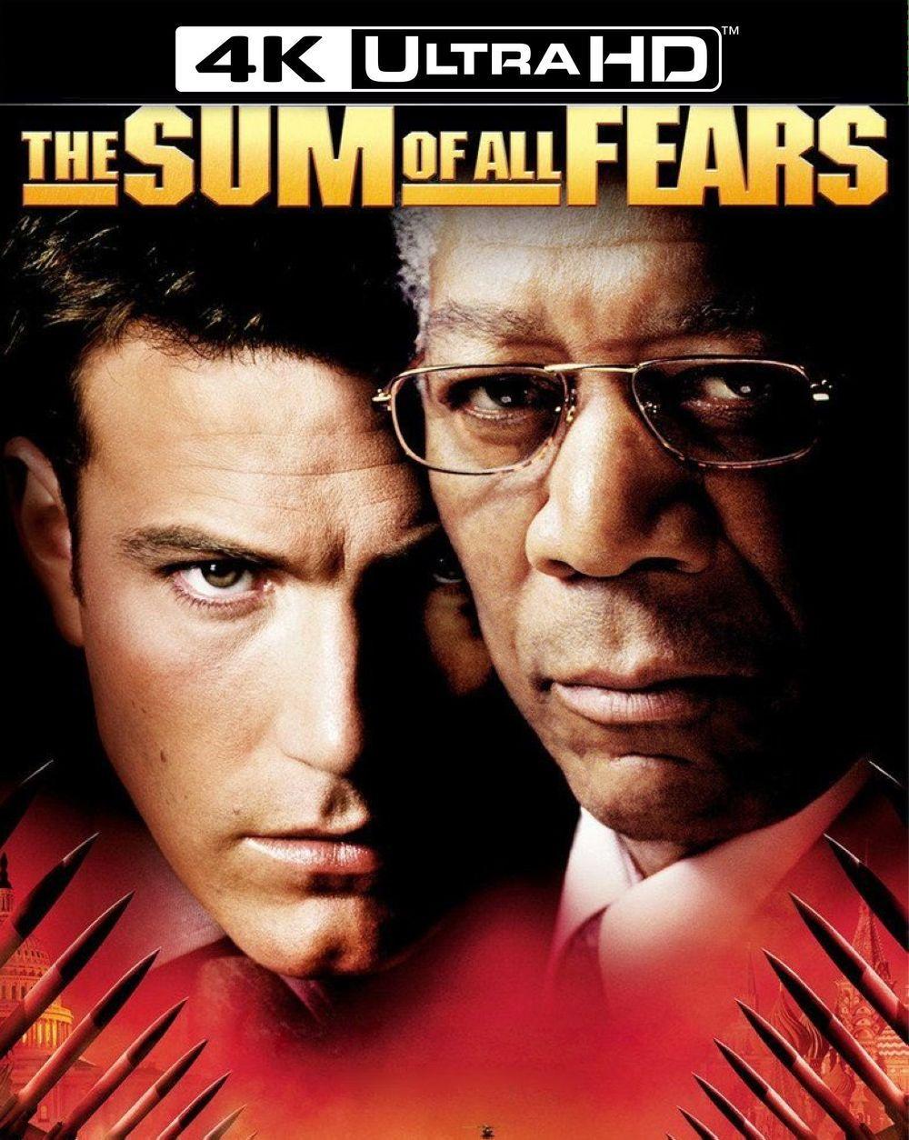 Цена страха (4K UHD Blu-ray) Mace Neufeld Productions,Paramount Pictures