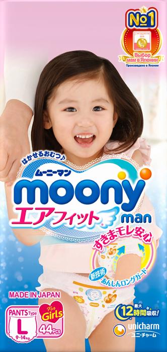 Moony Подгузники-трусики для девочек 9-14 кг размер L 44 шт