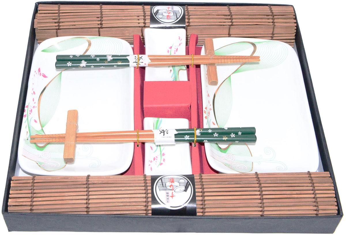 Набор для суши Fissman, на 2 персоны, 10 предметов. 9582 аксессуар для алкоголя akso набор подарочный рыбацкий на 2 персоны 129ки2