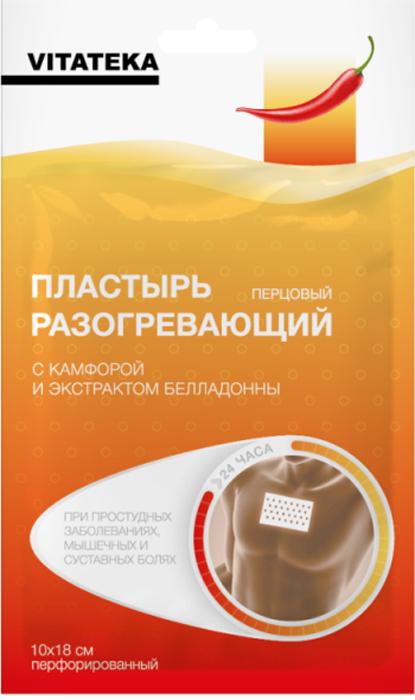 Витатека Пластырь перцовый, перфорированный, 10 х 18 см доктор перец пластырь перцовый 6х10см перфорированный