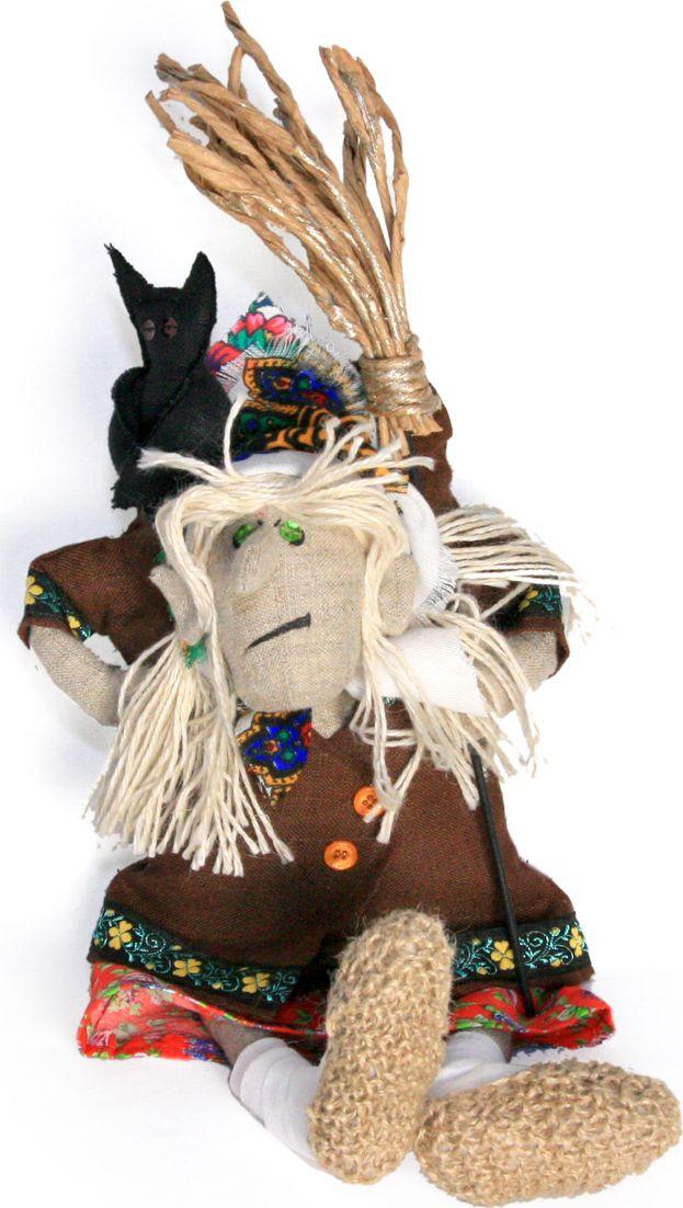 Арт-студия Решетняк Мягкая кукла Баба Яга из коллекции В гостях у сказки 27 см баба яга и другие сказки