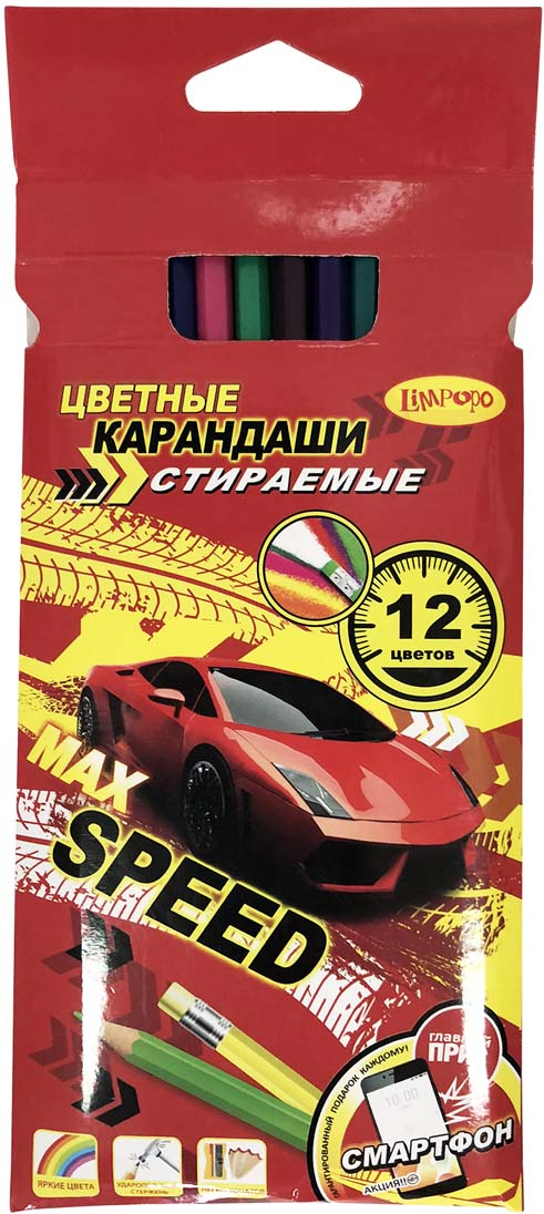 Limpopo Карандаши цветные Max speed стираемые 12 цветов карандаши цветные kores 48 цветов 24шт 128907