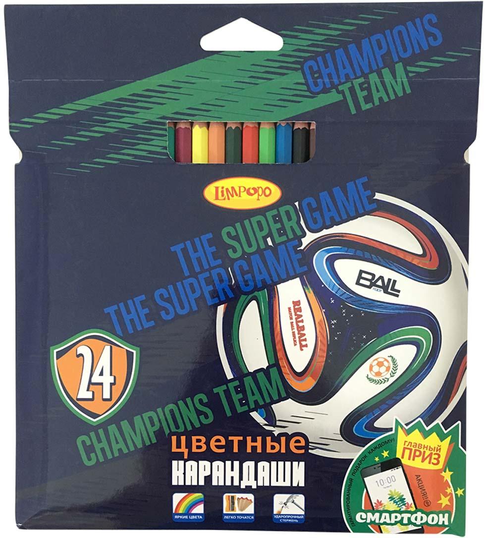Limpopo Карандаши цветные Футбол 24 цвета карандаши