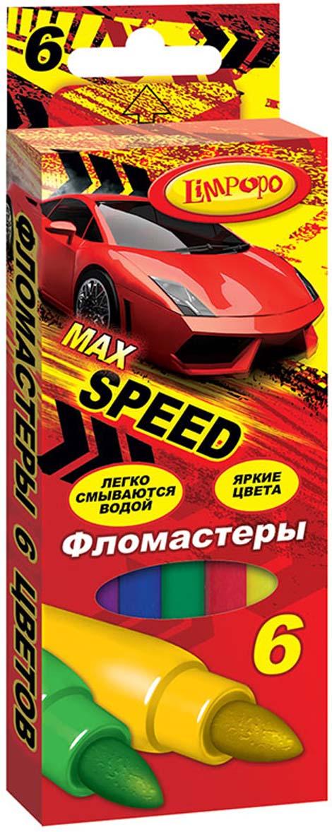 Limpopo Фломастеры Max speed 6 цветов