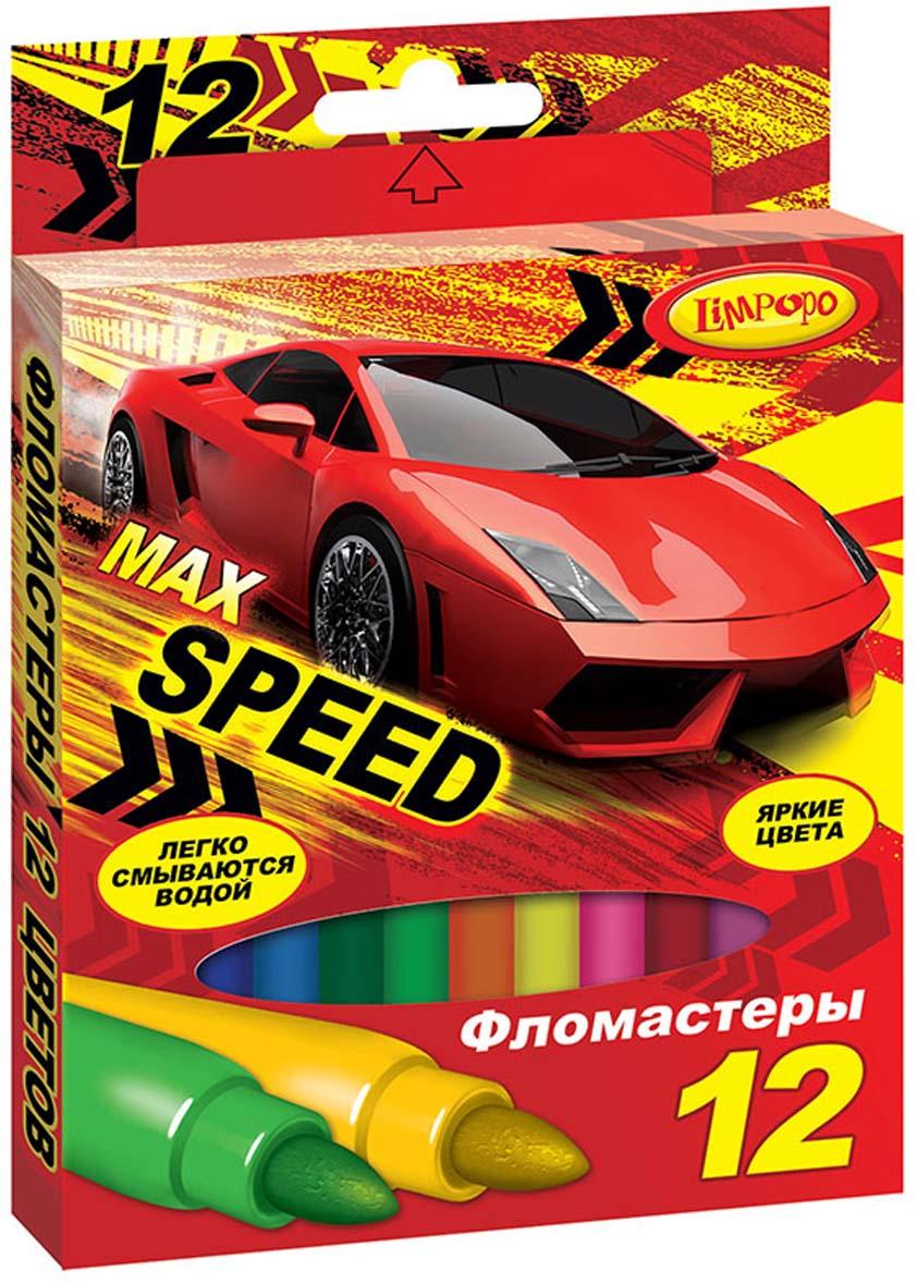 Limpopo Фломастеры Max speed 12 цветов 12016600