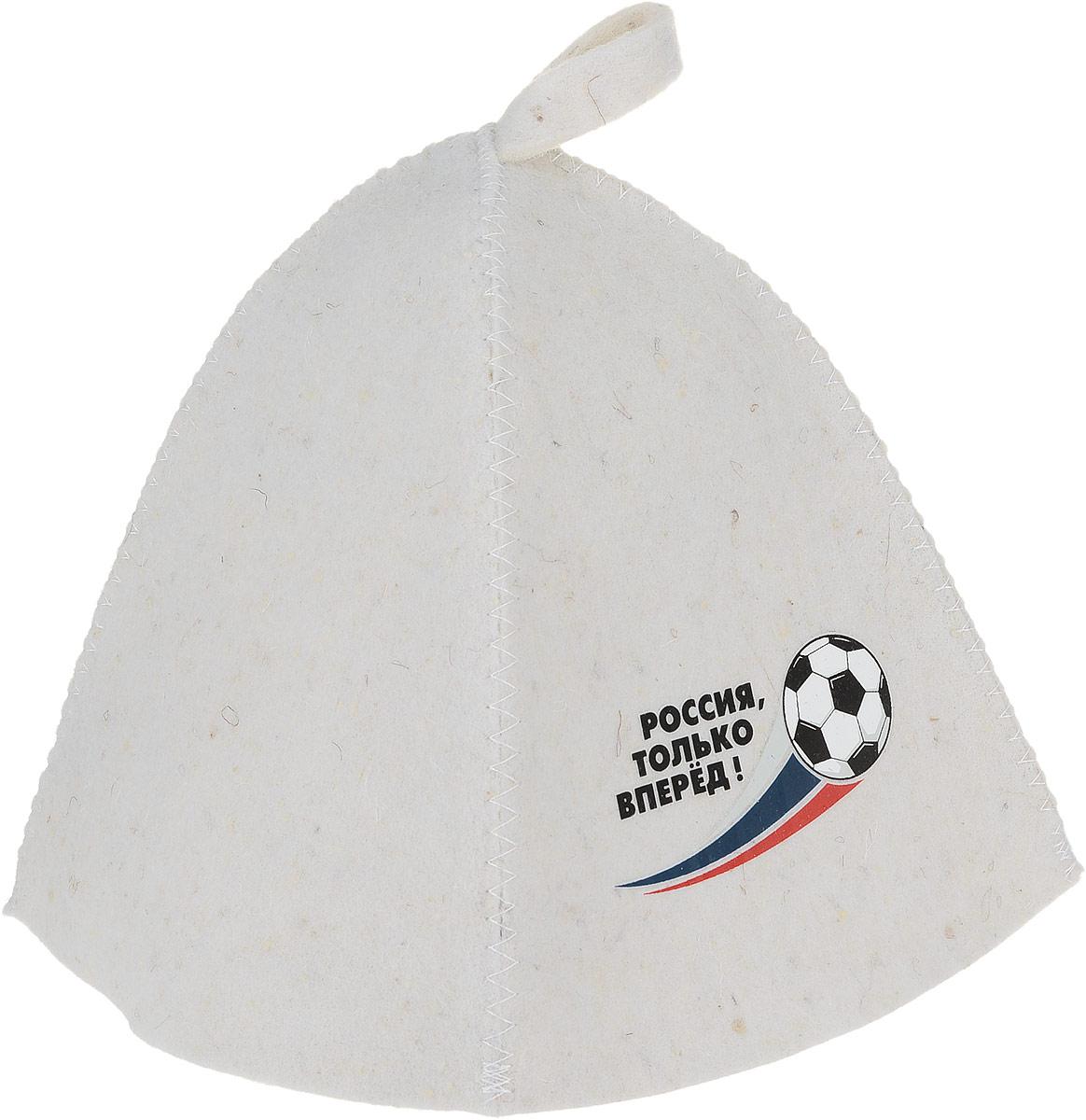 Шапка для бани и сауны Нot Pot Россия, только вперёд! шапка для бани и сауны нot pot эволюция