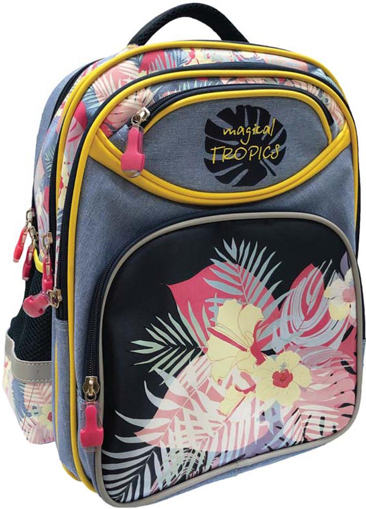 Limpopo Рюкзак детский Superior Magical Tropics цвет розовый, серый limpopo рюкзак детский danger цвет черный