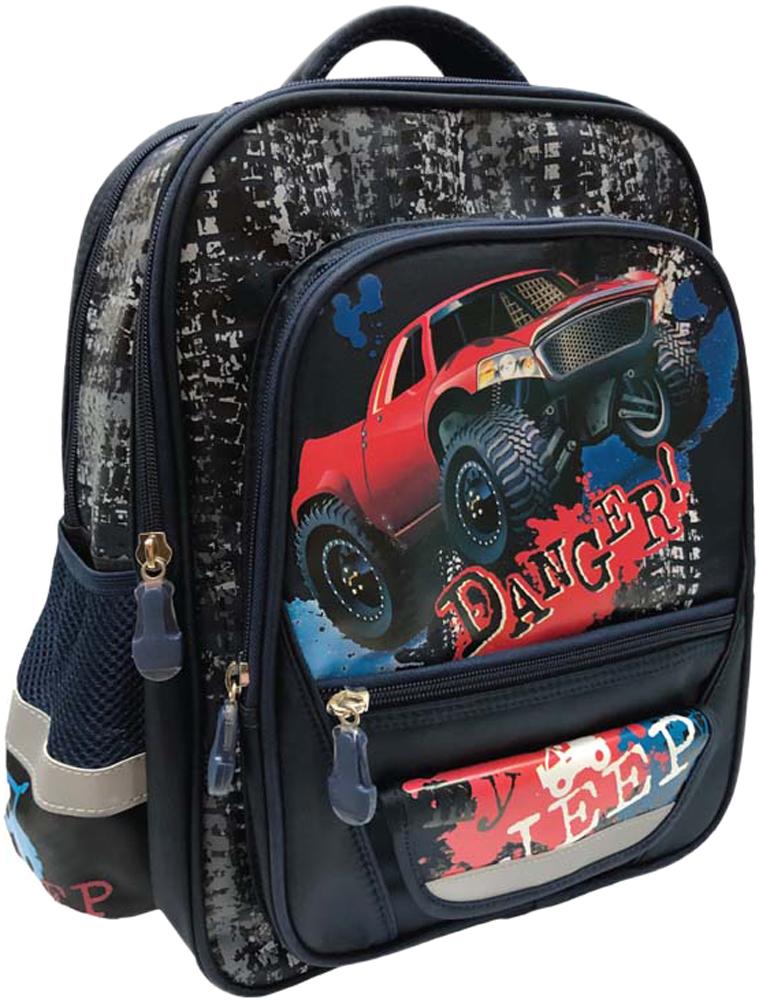 Limpopo Рюкзак детский Danger цвет черный limpopo рюкзак детский danger цвет черный