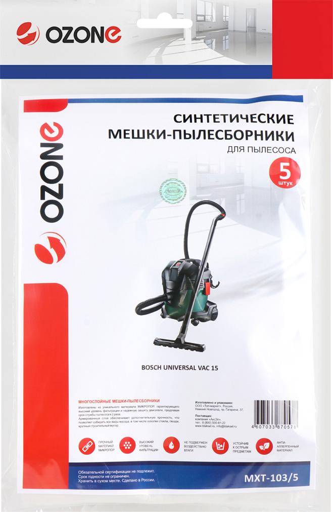 все цены на Ozone MXT-103/5 пылесборник для профессиональных пылесосов 5 шт онлайн