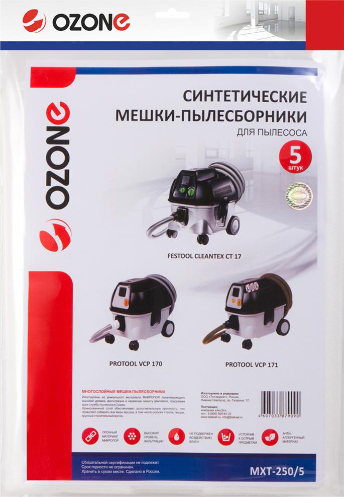 Ozone MXT-250/5 пылесборник для профессиональных пылесосов 5 шт прокладка защитная для festool multi jetstream 150 мм 57 отв 5 шт mirka 8295611111