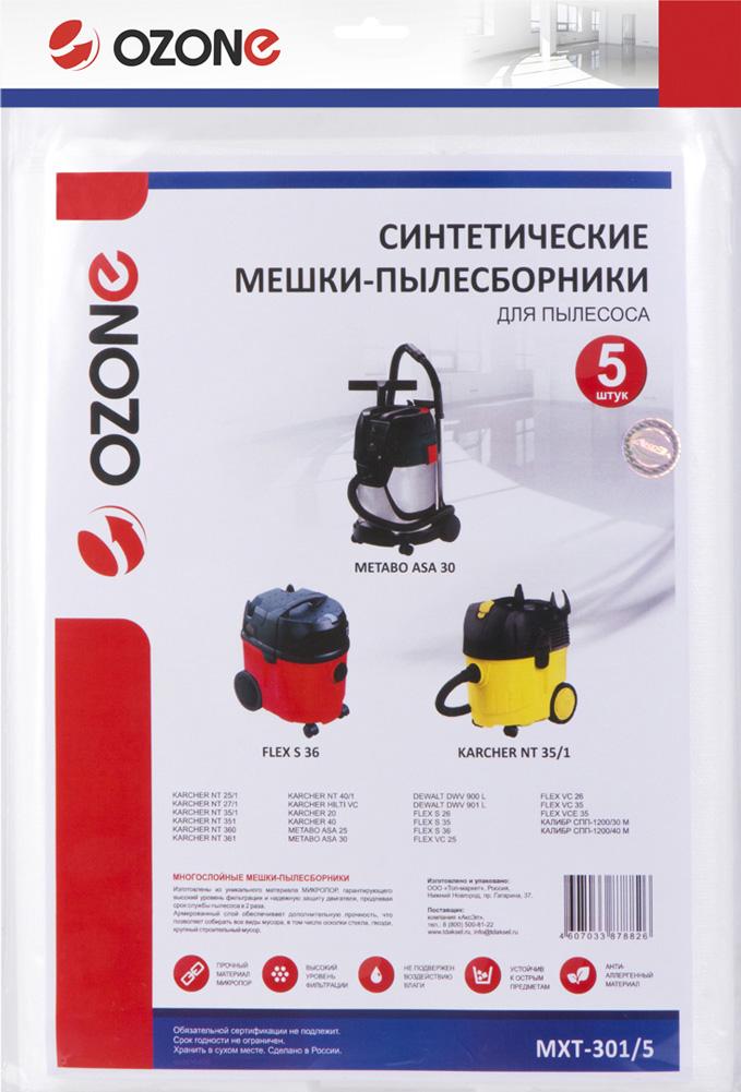 Ozone MXT-301/5 пылесборник для профессиональных пылесосов 5 шт мешок ozone turbo xt 301 1 шт