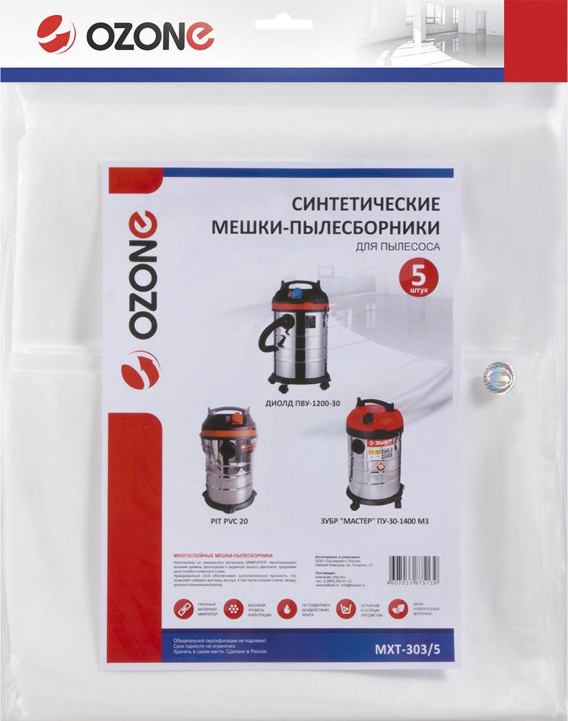Ozone MXT-303/5 пылесборник для профессиональных пылесосов 5 шт мешок ozone mxt 301 5
