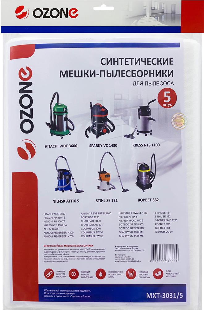 Ozone MXT-3031/5 пылесборник для профессиональных пылесосов 5 шт ozone air paper p 3031 5