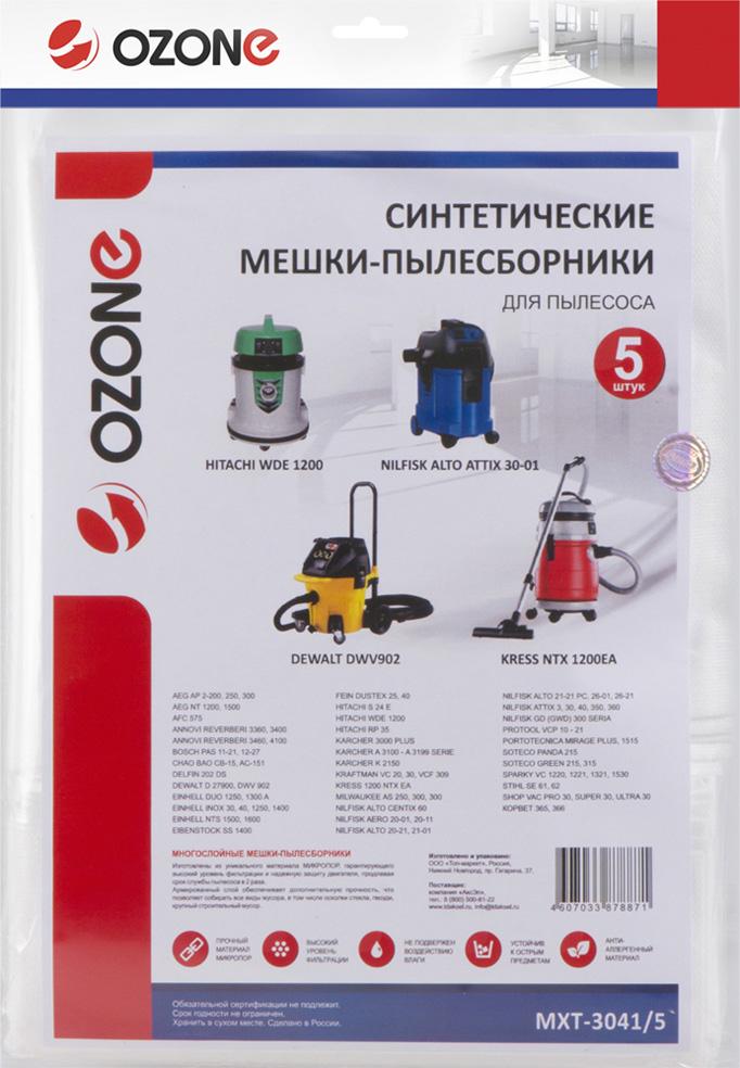 Ozone MXT-3041/5 пылесборник для профессиональных пылесосов 5 шт blue summer beach background 5 7ft vinyl fabric cloth цифровая печать photo studio backdrop s 3041