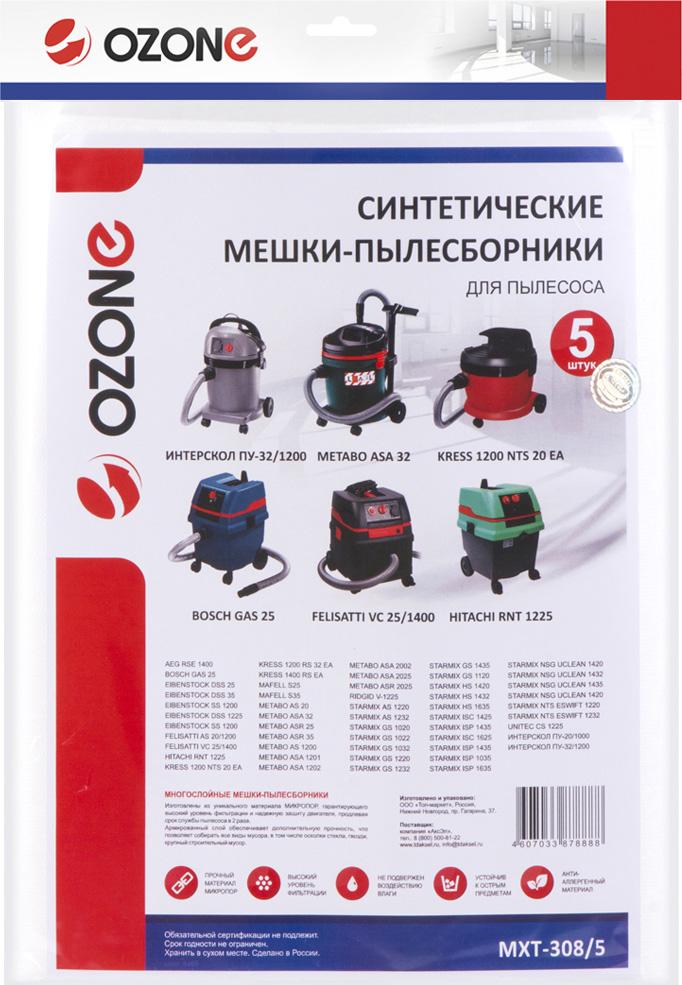 Ozone turbo MXT-308/5 пылесборник для профессиональных пылесосов 5 шт пылесборник ozone turbo mxt3031 3 синтетический