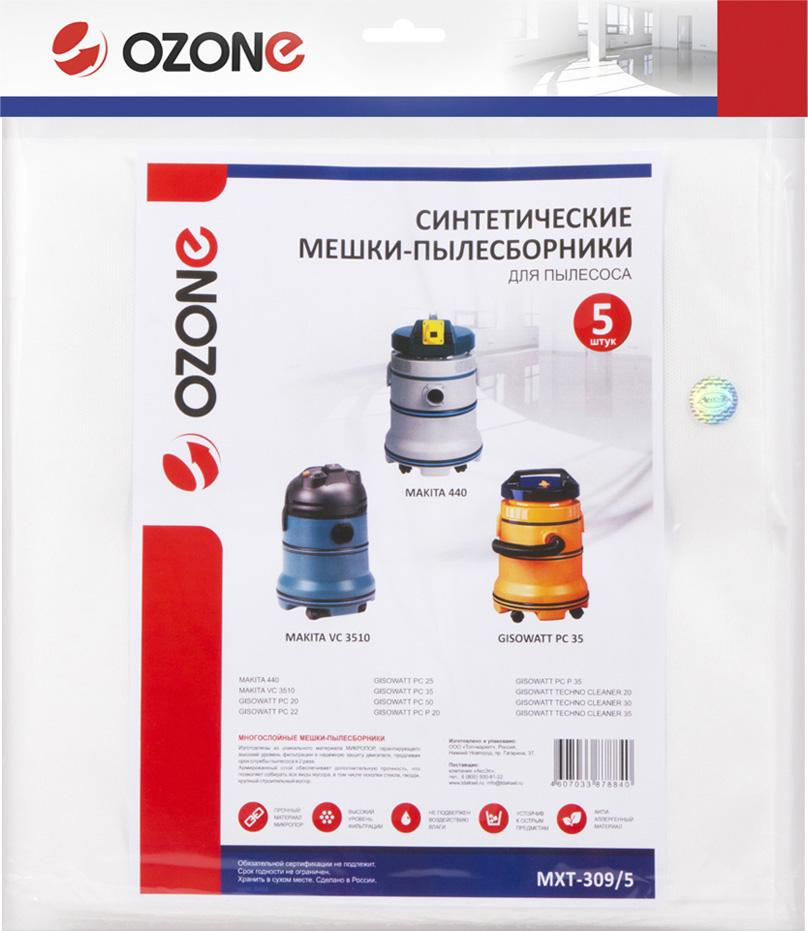 Ozone turbo MXT-309/5 пылесборник для профессиональных пылесосов 5 шт мешок ozone mxt 301 5