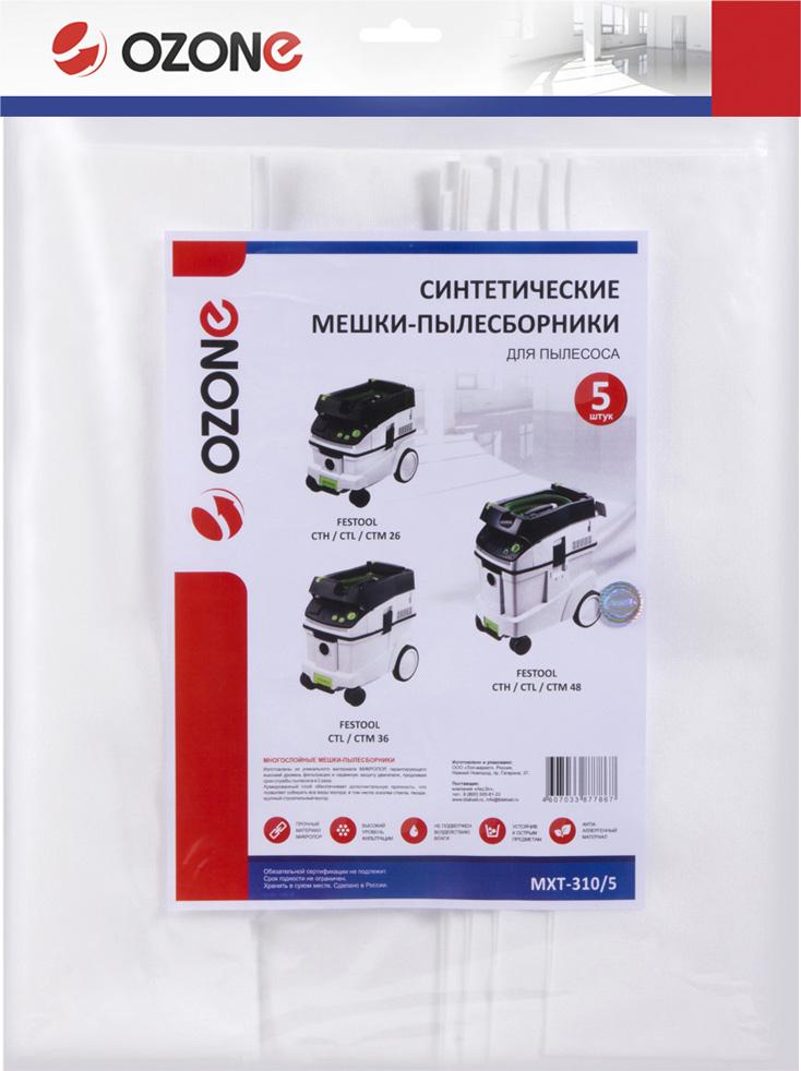 Ozone MXT-310/5 пылесборник для профессиональных пылесосов 5 шт прокладка защитная для festool multi jetstream 150 мм 57 отв 5 шт mirka 8295611111