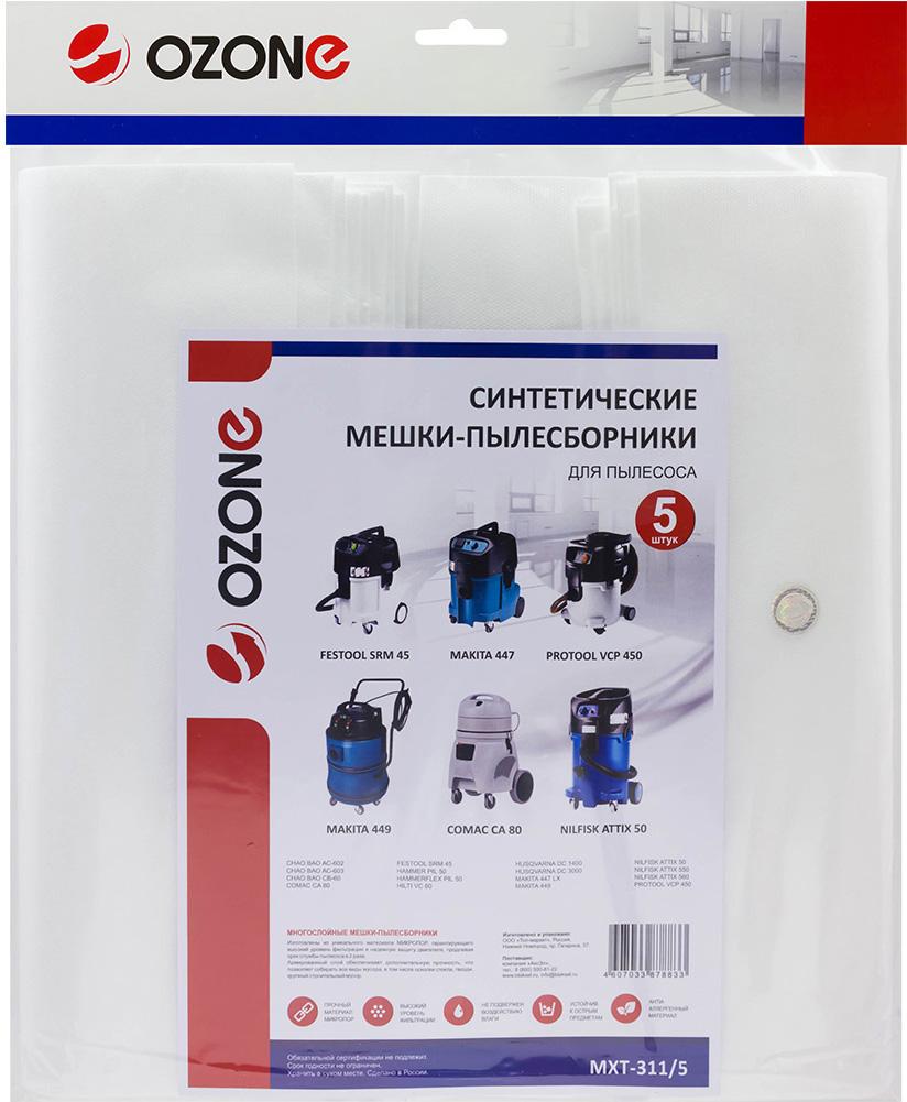 Ozone turbo MXT-311/5 пылесборник для профессиональных пылесосов 5 шт пылесборник ozone turbo mxt3031 3 синтетический