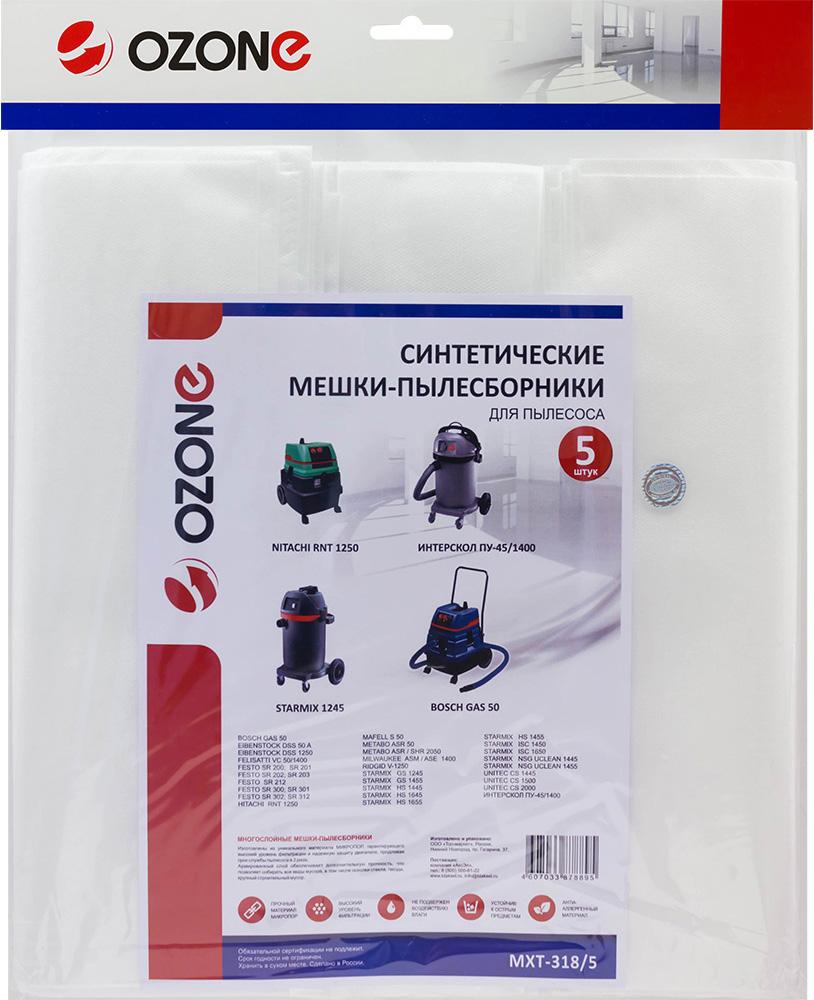 Ozone turbo MXT-318/5 пылесборник для профессиональных пылесосов 5 шт пылесборник ozone turbo mxt3031 3 синтетический