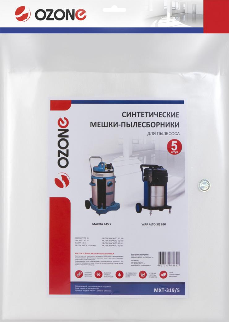 Ozone turbo MXT-319/5 пылесборник для профессиональных пылесосов 5 шт mikado fishunter 2 9 5 319 5