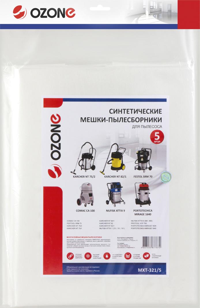 Ozone MXT-321/5 пылесборник для профессиональных пылесосов 5 шт прокладка защитная для festool multi jetstream 150 мм 57 отв 5 шт mirka 8295611111