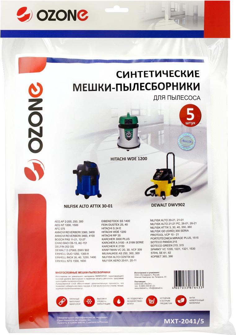 Ozone MXT-2041/5 пылесборник для профессиональных пылесосов 5 шт bao ding 38