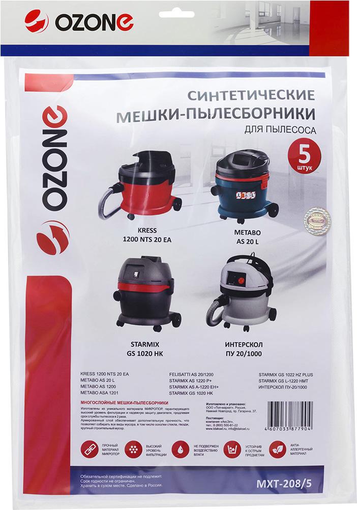 Ozone MXT-208/5 PRO пылесборник для профессиональных пылесосов 5 шт мешки для пылесоса metabo asa 1202 32 л 5 шт