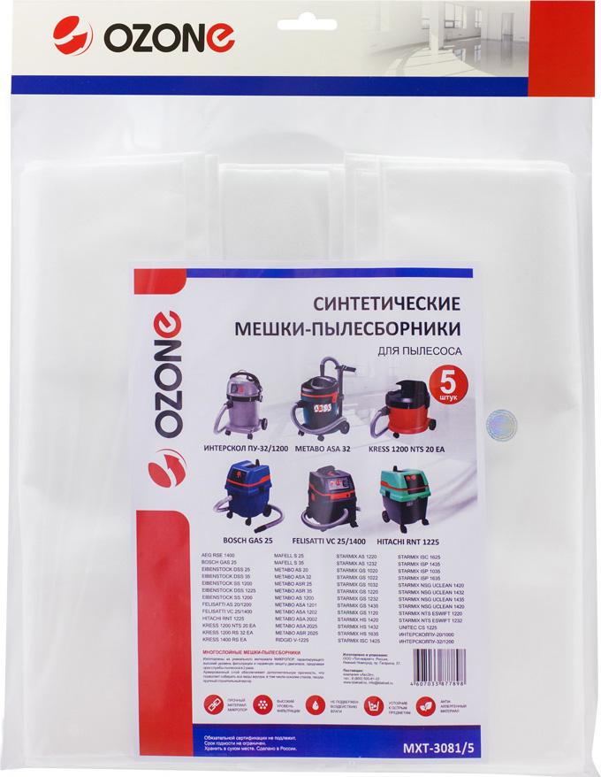 Ozone MXT-3081/5 PRO пылесборник для профессиональных пылесосов 5 шт мешки для пылесоса metabo asa 1202 32 л 5 шт