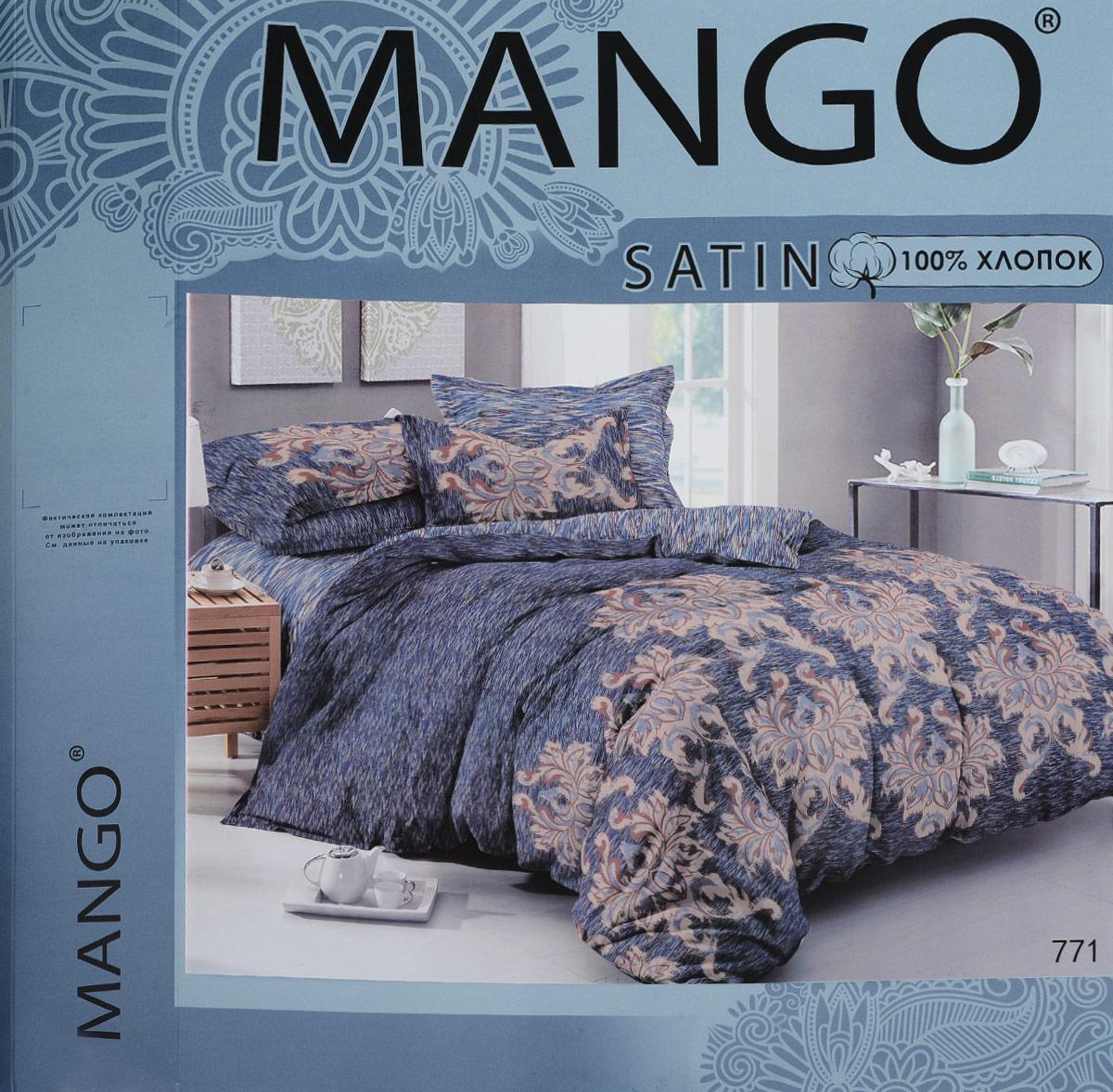 Комплект постельного белья Mango, 2-спальный, наволочки 70х70 комплект белья mirarossi sofia 2 спальный наволочки 70х70 цвет кремовый зеленый сиреневый