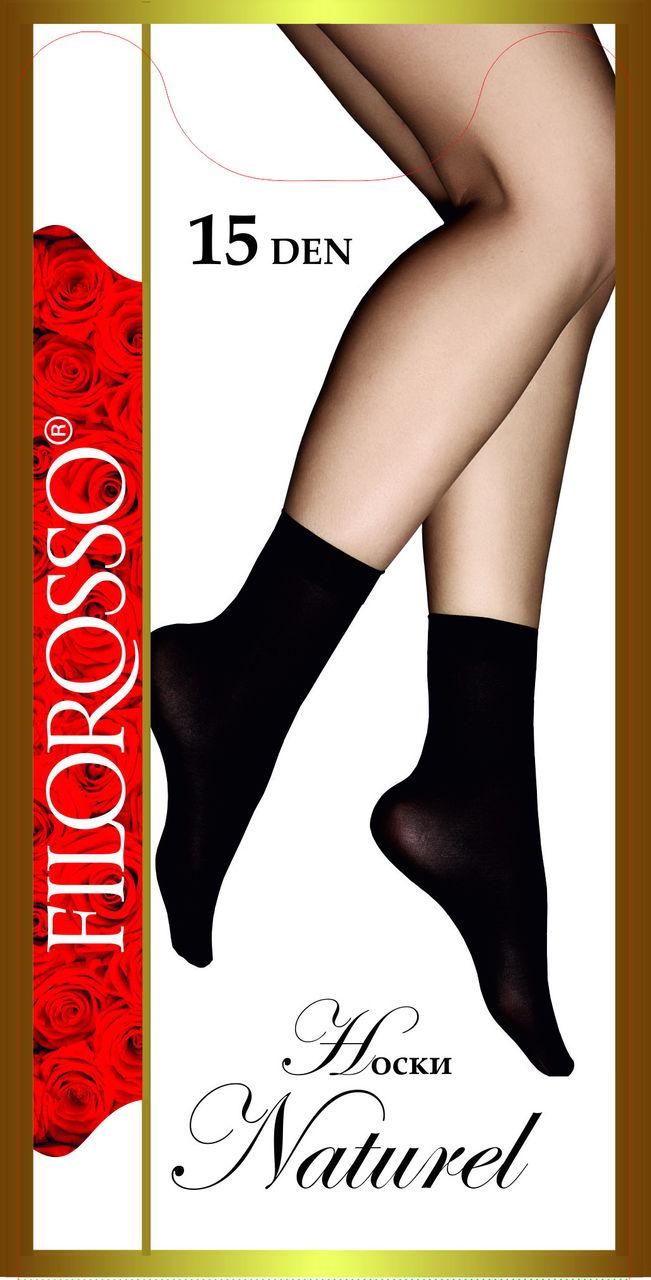 Носки женские Filorosso Naturel 15, цвет:  бежевый, 2 шт.  Размер универсальный Filorosso