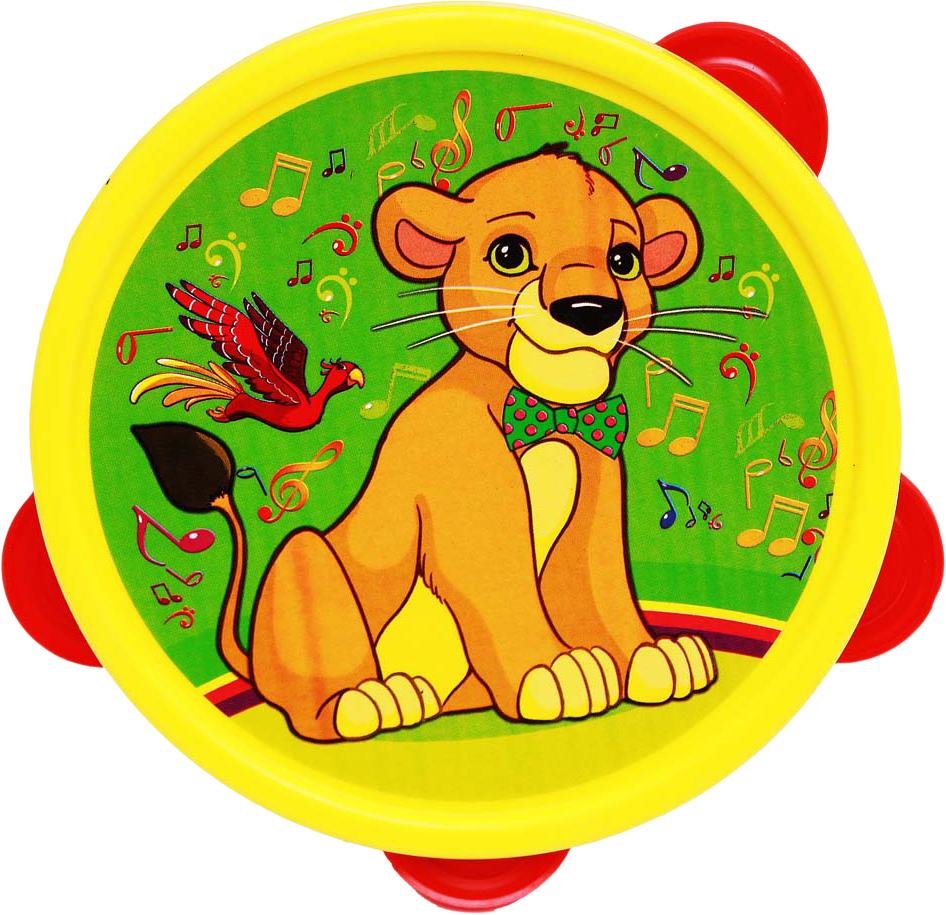 Рыжий Кот Бубен Львенок