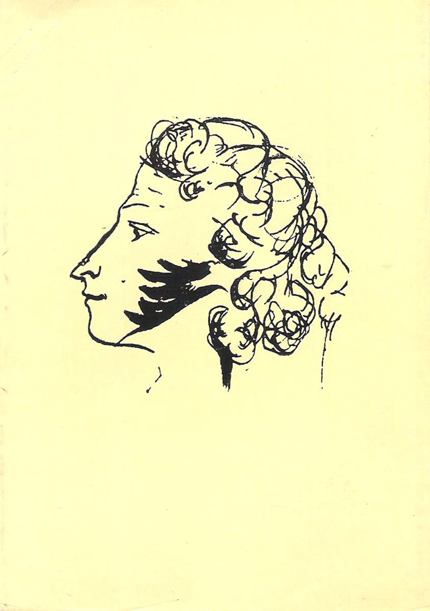 А. С. Пушкин (набор из 12 открыток)