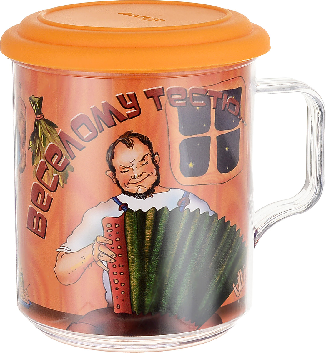 Термокружка Мартика Родня. Бабушке, цвет: зеленый, оранжевый, с крышкой, 400 мл