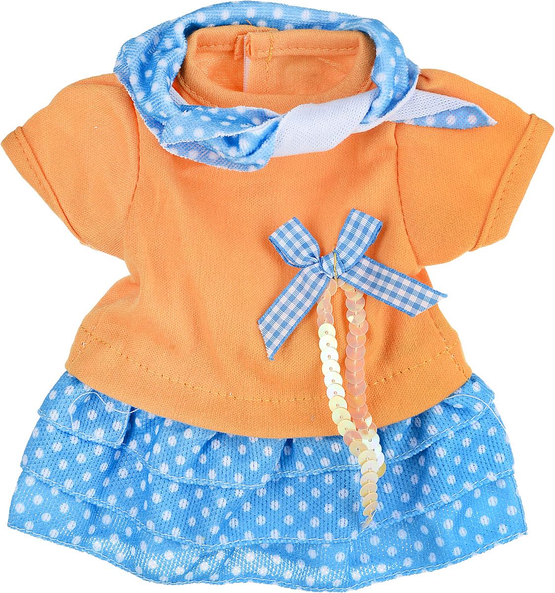 Junfa Toys Одежда для кукол Платье цвет желтый голубой GC14-2 junfa toys