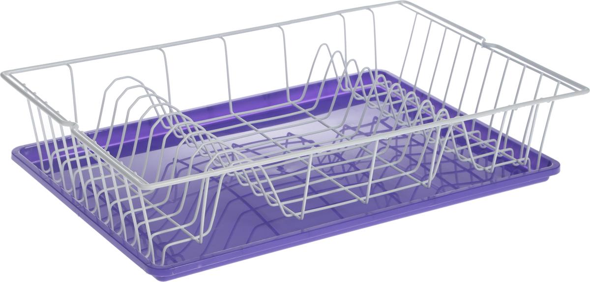 Сушилка для посуды Metaltex Germatex Plus, с поддоном, цвет: фиолетовый, 48 х 30 х 9,5 см сушилка д посуды мечта хозяйки 3 48 5х30х9см с поддоном плас