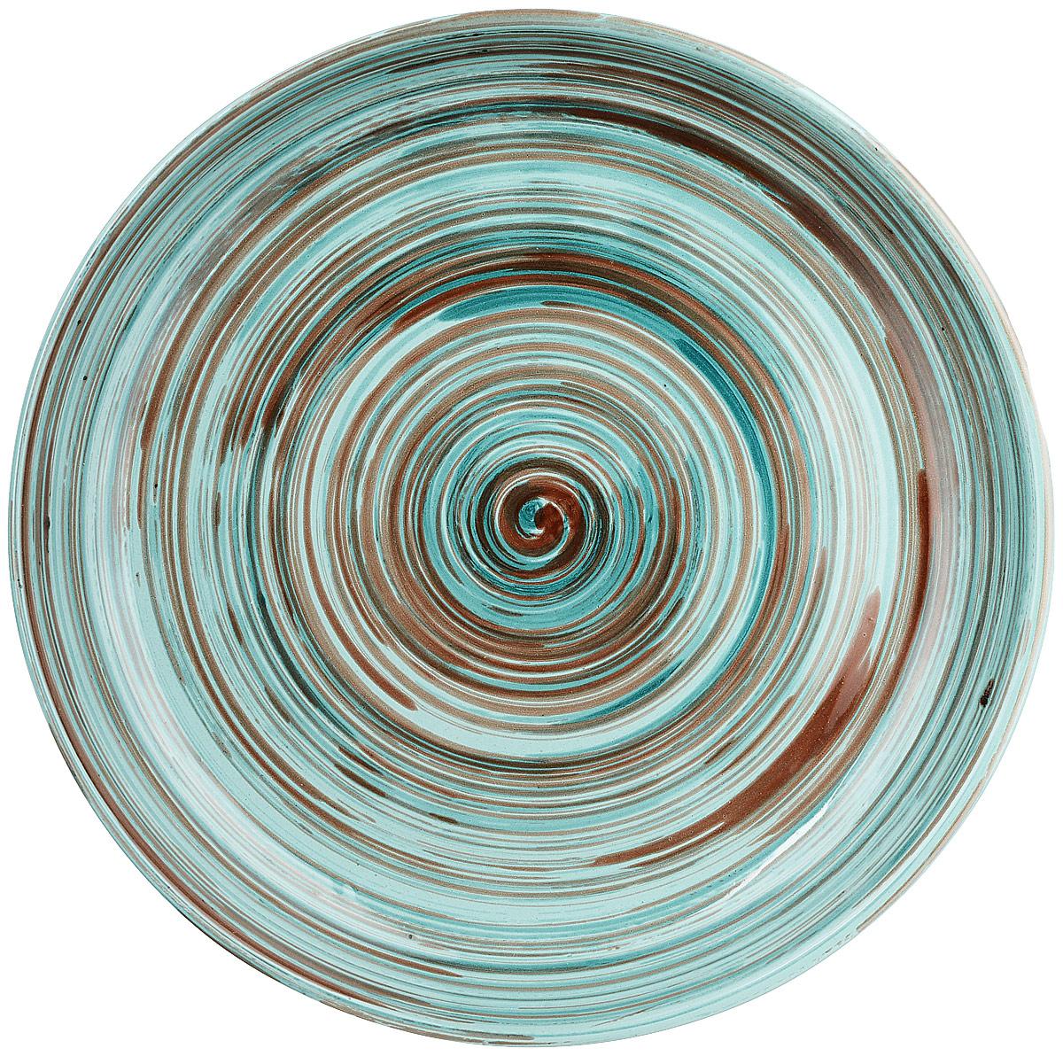 Тарелка для нарезки РАД14458221. Материал: Керамика. Объем: 0,5