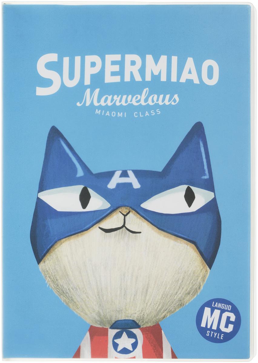 Еж-стайл Тетрадь Supermiao 2 Superman A5 96 листов в линейку цвет синий еж стайл тетрадь kitten с игрушкой a5 44 листа в линейку
