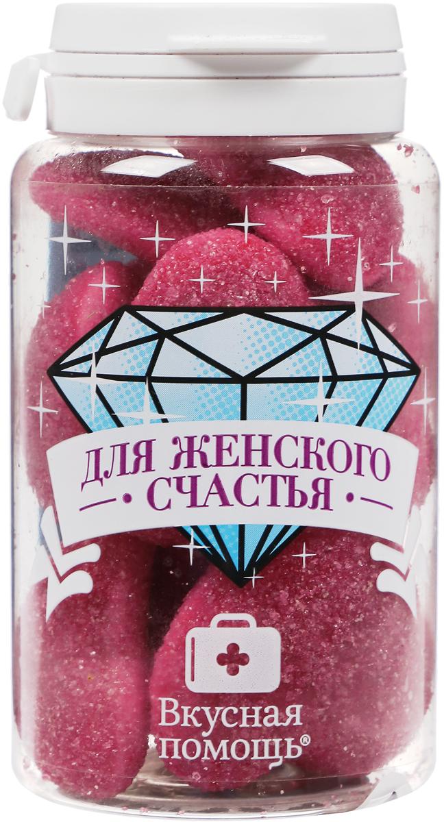 Конфеты Вкусная помощь Для женского счастья, 125 г merci crocant конфеты 125 г