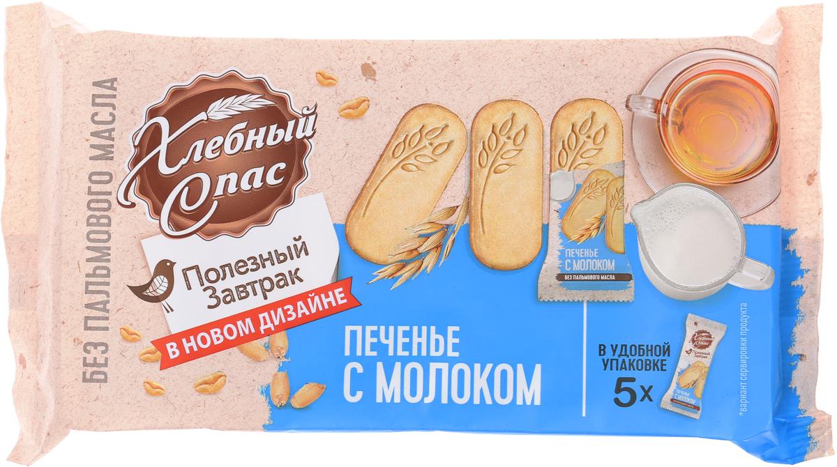 Хлебный спас Полезный завтрак с молоком печенье сдобное, 160 г