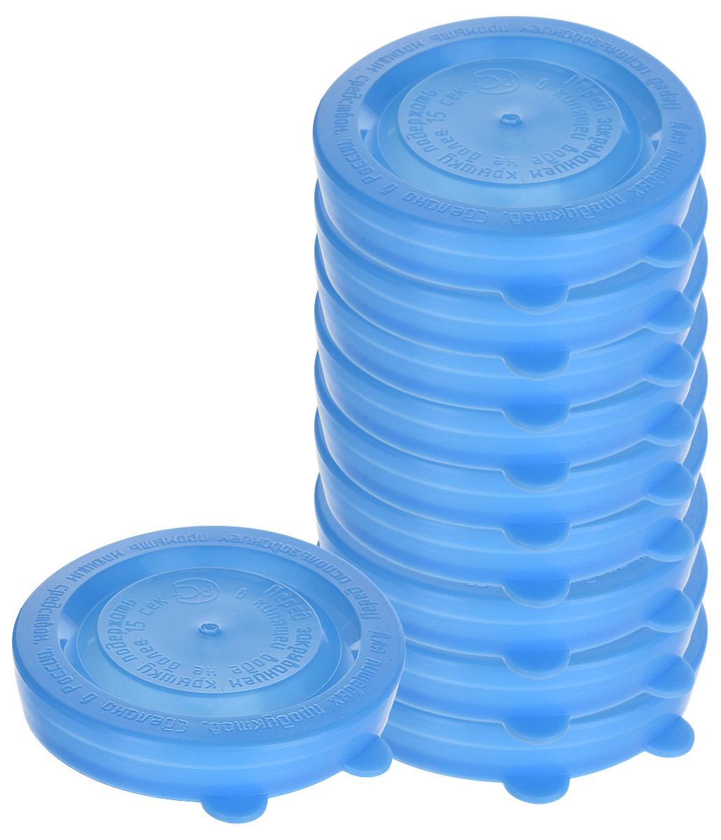 Крышка для банки Домашний Сундук, цвет: голубой, 10 штДС-80_голубойКрышка для банки Домашний Сундук, цвет: голубой, 10 шт