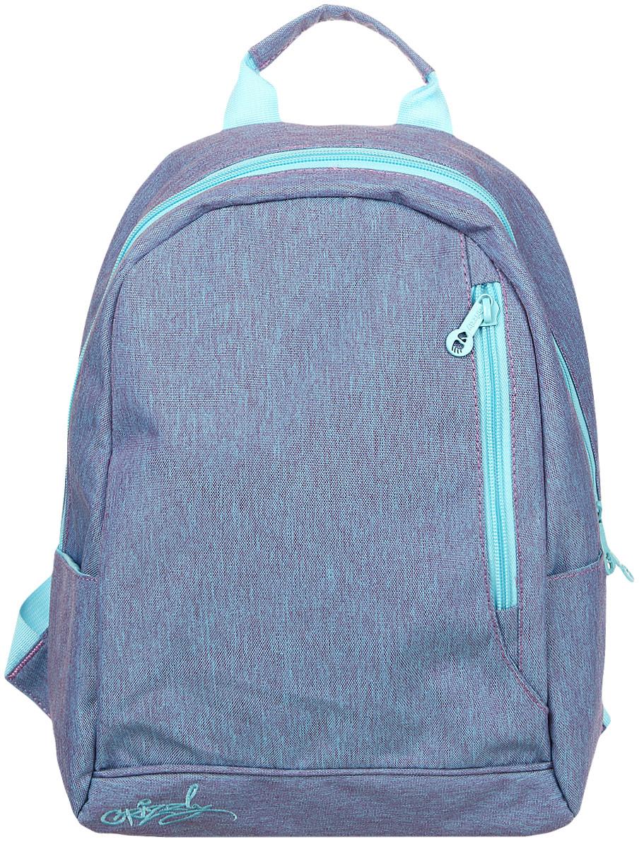 Рюкзак Grizzly, цвет: лаванда, 15 л. RD-832-4/1