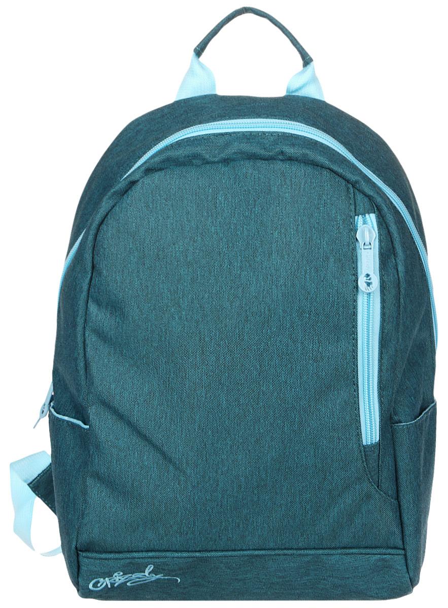 Рюкзак Grizzly, цвет: изумрудный, 15 л. RD-832-4/3