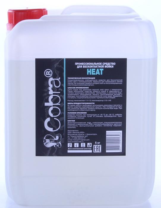 Купить Средство для бесконтактной мойки автомобиля COBRA Heat , 5 кг