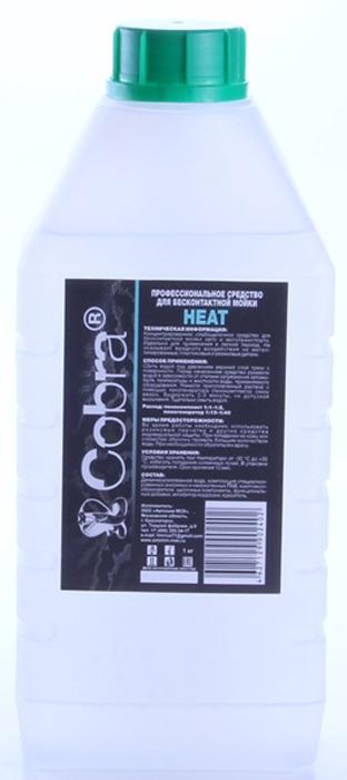 Купить Средство для бесконтактной мойки автомобиля COBRA Heat , 1 кг
