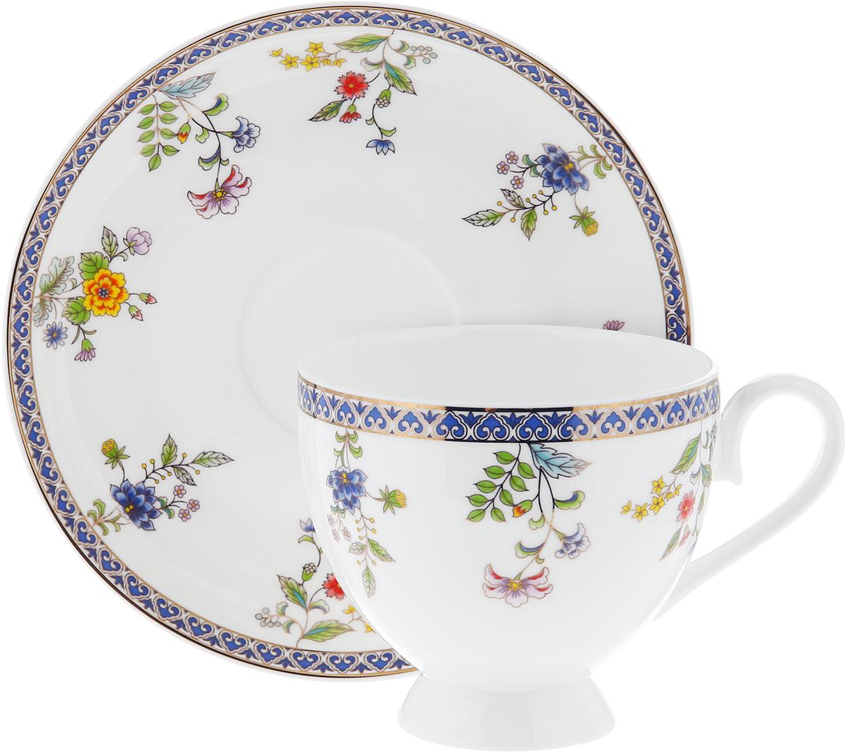 Чайная пара Royal Aurel