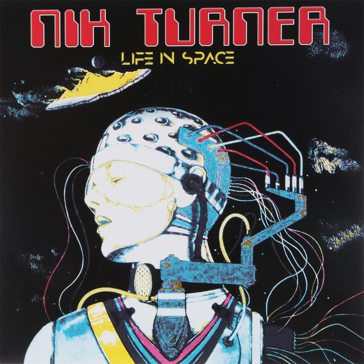 Ник Тернер Nik Turner. Life In Space (LP) toys in space
