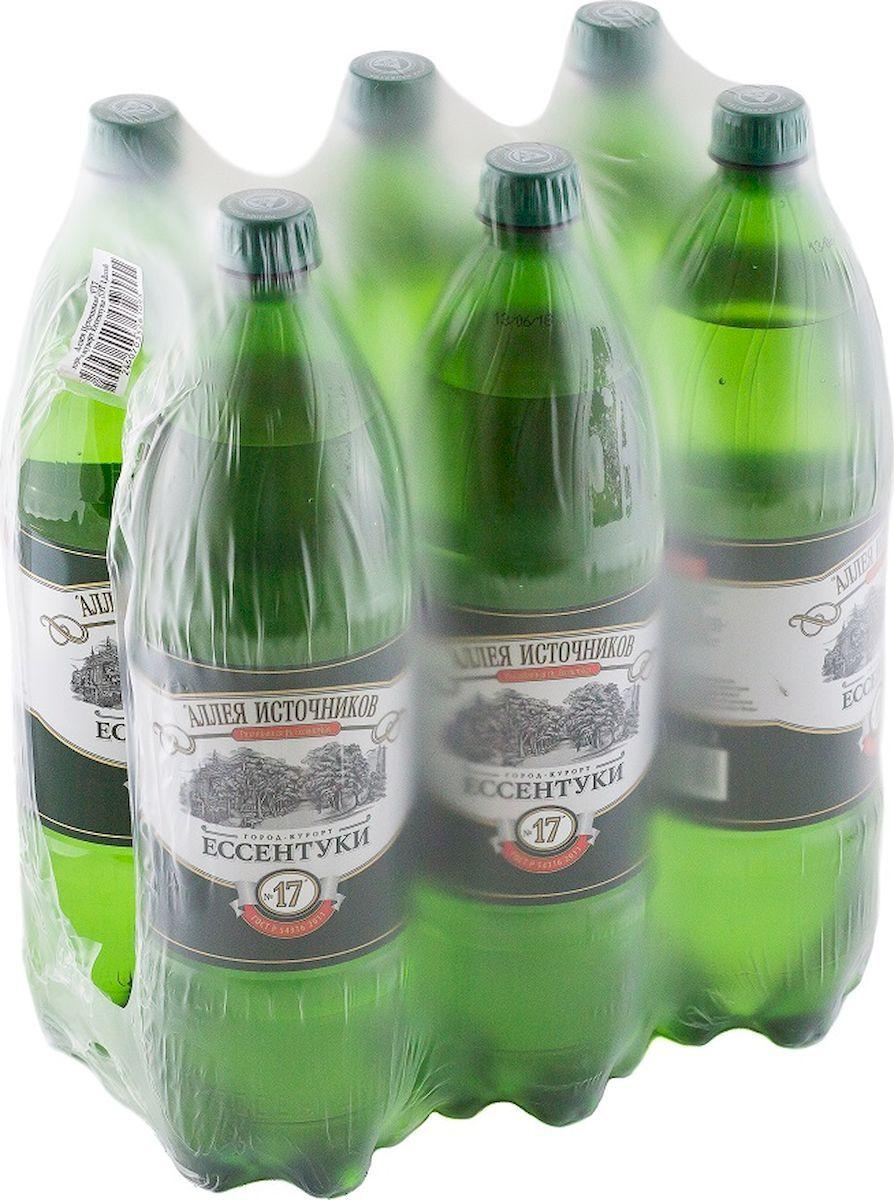 Аллея Источников №17 Вода минеральная газированная, 6 шт по 1,5 л соус томатный perfetto special с зелёными и чёрными оливками 350 г