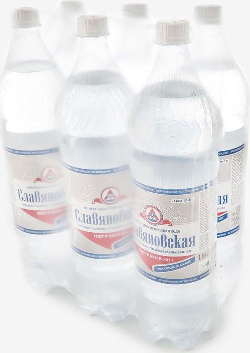 Славяновская Вода минеральная, 6 шт по 1,5 л славяновская минеральная вода славяновская 1 5 л с газом