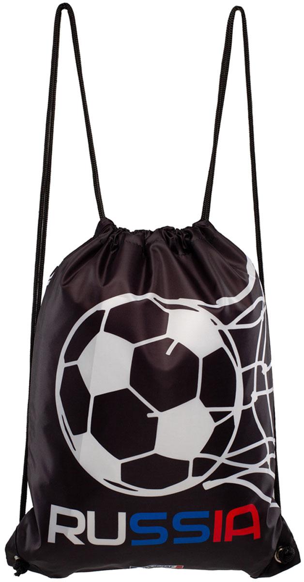 Спортивный стиль является отображением каждодневной практичности, жизненной свободы и комфорта. Если вы любите удобный и модный спортивный стиль не только во время занятий спортом и при посещении спортивных мероприятий, но и в повседневной жизни, предлагаем вам сумку – рюкзак. Самая простая модель сумки-рюкзака на шнурке, где шнурок одновременно служит ручками и застежкой основного отделения сумки. Такие сумки изготавливаются из плотного водонепроницаемого полотна, устойчивого к солнечному свету и механическому трению.