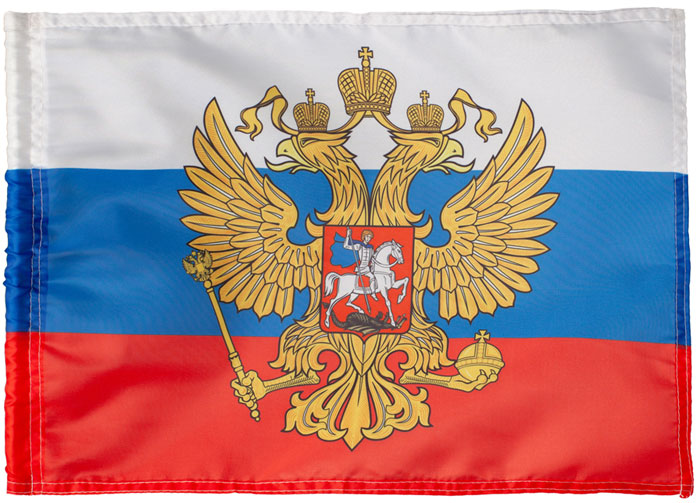 "Флаг РусФлаг ""Триколор. Герб"", 15 х 22 см"